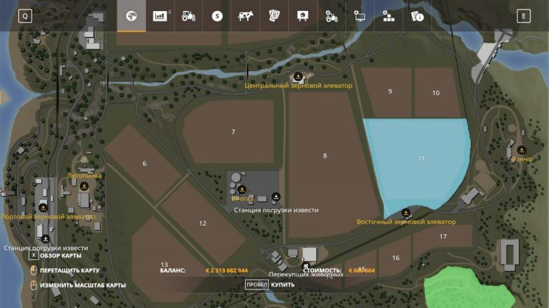 Как покупать поля и участки в Farming Simulator 2019?