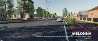 Мод на карту Jablonna v1.0 для Farming Simulator 2019