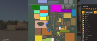 """Мод на карту """"Деревня Камень"""" для Farming Simulator 2019"""