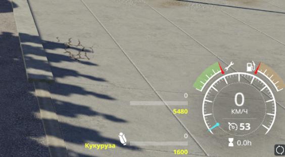 Информативный скрипт Vehicle Fruit Hud для Farming Simulator 2019