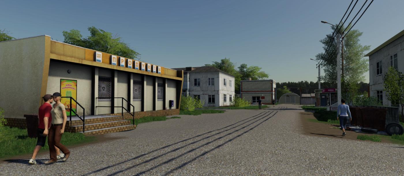 """Мод на карту деревни """"Бухалово"""" v1.2.5.1 для Farming Simulator 2019"""