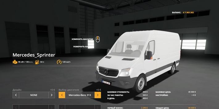 Мод на Mercedes Benz Sprinter LW для Farming Simulator 2019