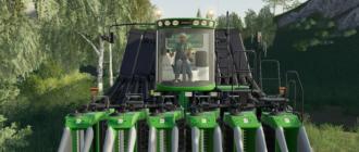 Мод на комбайн Case Module Express 635 для уборки хлопка в FS 2019