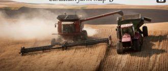Мод на карту Canadian Farm Map v9.0 для Farming Simulator 2019