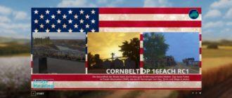 Американская карта cornbelt 16X RC1 V1.2 для FS 2019