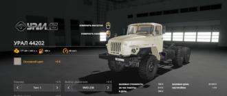 Мод на грузовик Урал-44202 для Farming Simulator 2019