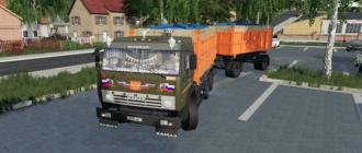 Мод на КамАЗ 55102 Сельхозник для Farming Simulator 2019
