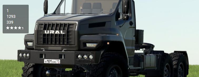 Мод на грузовик Ural Next 44202 для Farming Simulator 2019