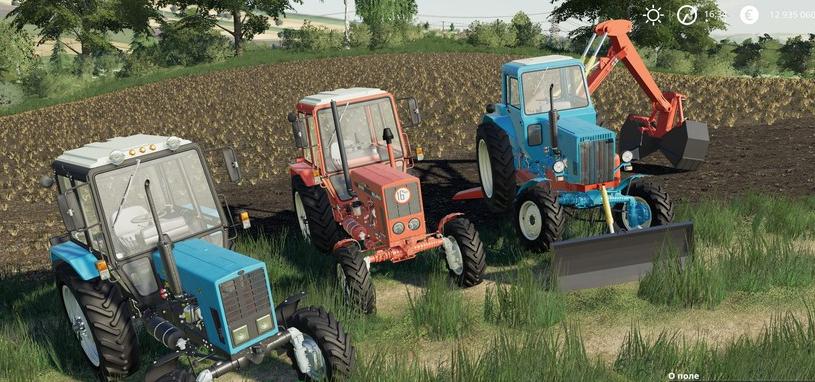 Пак подборка тракторов МТЗ для Farming Simulator 2019