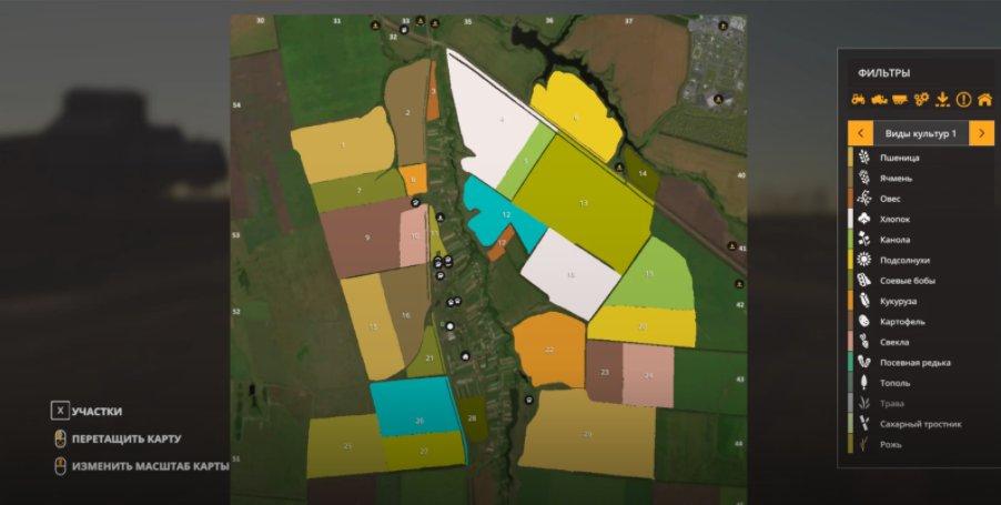 Мод на карту Новгородовка v.1.1 для Farming Simulator 2019