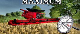 Мод на комбайн Case ix Maximum v2.0 для Farming Simulator 2019