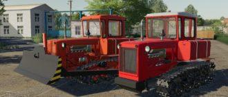 Мод на гусеничный трактор ДТ-75М для Farming Simulator 2019