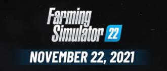 Farming Simulator 2022 дата выхода