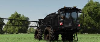 Amazone Black Pantera для Farming Simulator 2019