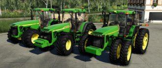 Мод на трактора John Deere 8000/8010 для Farming Simulator 2019