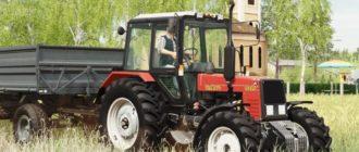 Мод на трактор МТЗ 1025 RAT v2.1 для Farming Simulator 2019