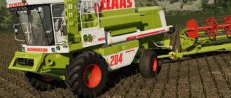 Мод на зерноуборочный комбайн Claas Dominator Mega для FS 2019