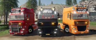 Мод на грузовик DAF 105 XF для Farming Simulator 2019