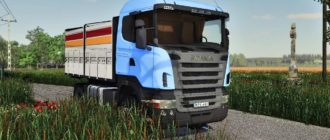 Мод на самосвал Scania R440 4X4 для Farming Simulator 2019