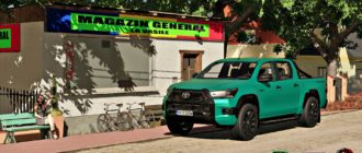 Автомобиль Toyota Hilux 2021 Pickup для Farming Simulator 2019