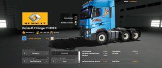 Тягач Renault T Ranger для Farming Simulator 2019