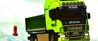 Мод на грузовик Skania BDX для Farming Simulator 2019