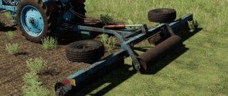 Мод на катки КЗК-6 для Farming Simulator 2019