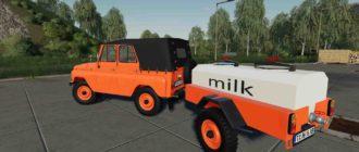 Мод на обновленный УАЗ 469 для Farming Simulator 2019