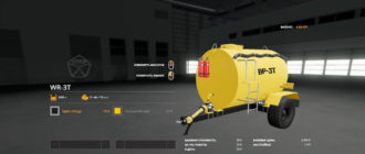 Мод на бочку для перевозки жидкостей для Farming Simulator 2019