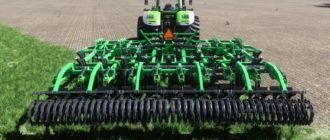 Мод на культиватор Great Plains Max для Farming Simulator 2019