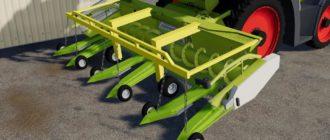 Мод на косилку для лаванды в Farming Simulator 2019