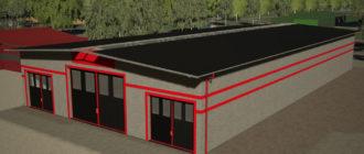 Мод на хранилище/гараж для Farming Simulator 2019