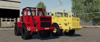 Мод на трактор Кировец К-700А ФКУ для Farming Simulator 2019
