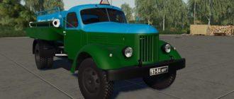 Мод на грузовик АЦЖР-3 для Farming Simulator 2019