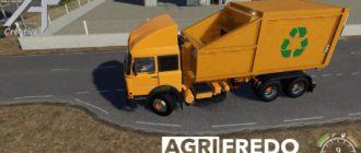 Мод на прицеп для перевозки отходов для Farming Simulator 2019