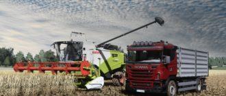 Мод на грузовик Scania R Grain/Overloader для Farming Simulator 2019