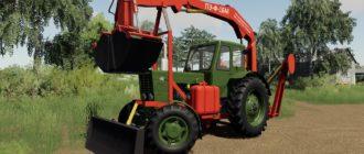 Мод на трактор МТЗ-50 для Farming Simulator 2019