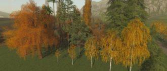 Мод на деревья дуб, ива, тополь для Farming Simulator 2019