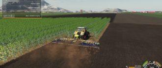Сеялка для не стандартных культур для Farming Simulator 2019