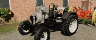 Мод на трактор ESIOK ANDORIA S7 для Farming Simulator 2019