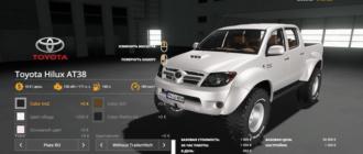Автомобиль Toyota Hilux Arctic для Farming Simulator 2019